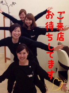 写真 2014-05-16 12 37 07