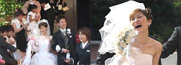 笑顔いっぱいの花嫁さん