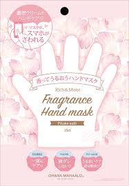 フレグランスハンドマスク